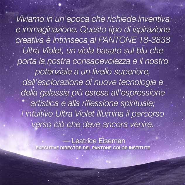 pantone-color-of-the-year-2018-ultra-violet-lee-eiseman-quote-it